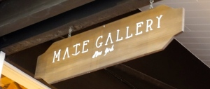 Mate Gallery